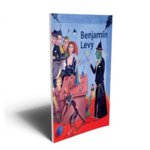 ציורי שמן oil paintings / לוי בנימין -  ראה אור בהוצאת הספרים של סטימצקי