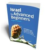 ISRAEL FOR ADVANCED BEGINNERS  / קולורני אנג'לו Angelo Colorni -  ראה אור בהוצאת הספרים של סטימצקי