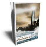 הקפטן האחרון / אדליסט רן -  ראה אור בהוצאת הספרים של סטימצקי