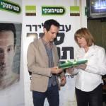 Ivri Lider-and-CEO-Steimatsky